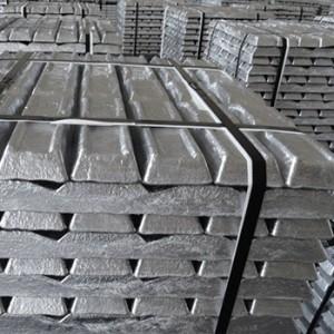 Чушка алюминиевая в Оренбурге