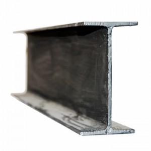 Двутавр алюминиевый в Оренбурге