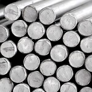 Круг стальной инструментальный в Оренбурге