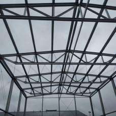 Строительство промышленных зданий